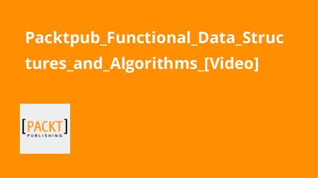 آموزش الگوریتم ها و ساختارهای داده تابعی